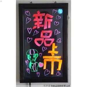 手写荧光板 pop手绘板
