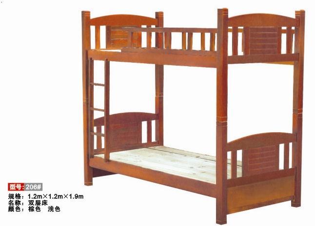 206#双层床 1.2mx1.2mx1.9m_荣昌玻璃茶几实木床家具