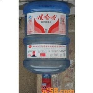 【娃哈哈-沈阳市铁西区娃哈哈桶装水配送中心】厂家