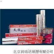 北京生产锡纸厂家