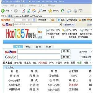 网站设计网站制作网站设计网页设计网站设计 佛山三水金泽琴行 必途