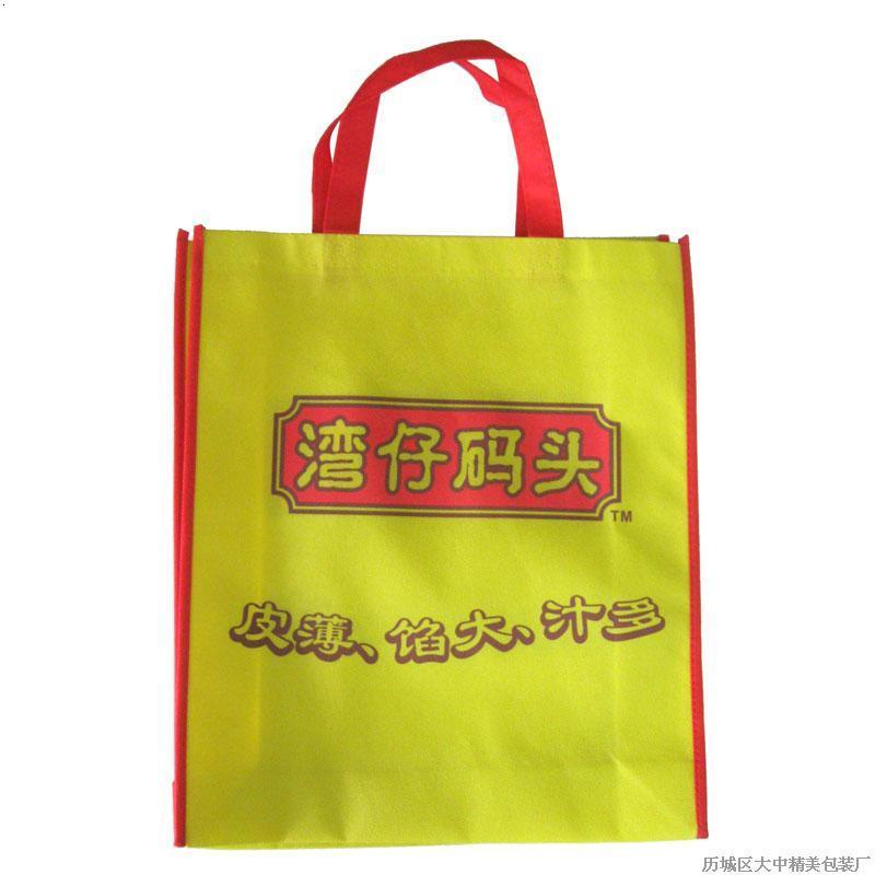 购物袋,手提袋,宣传袋,纸袋,围裙,西服套,阀口袋,编织袋,塑料袋等
