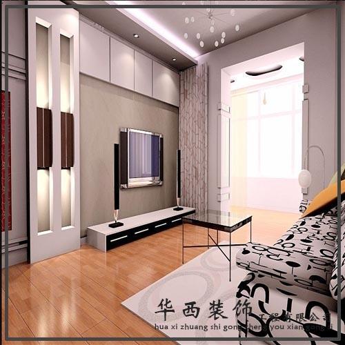 >家庭装修设计