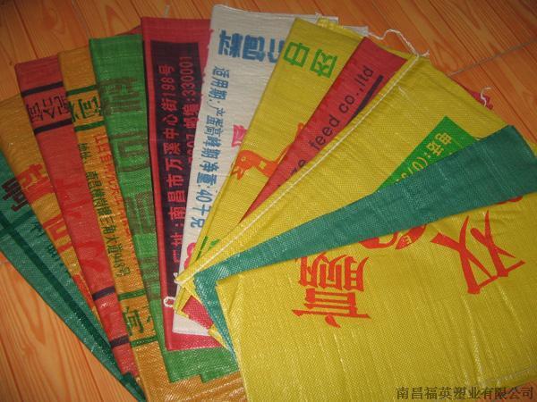 编织袋-002