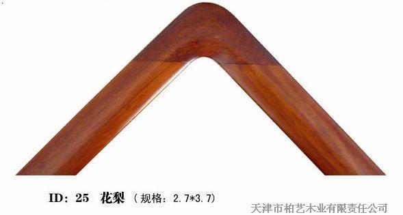 天津实木相框,天津实木像框,天津实木画框,天津国画框,天津圆角框