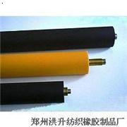 河南省橡胶厂