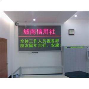浙江LED电子屏 杭州博显科技有限公司 必途 b2b.cn -浙江LED电子屏