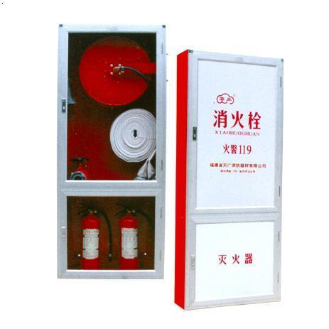 消防箱_南昌市华龙消防设备有限公司-必途