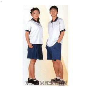 东莞高中校服
