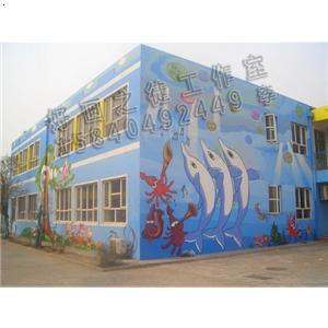 幼儿园墙壁画