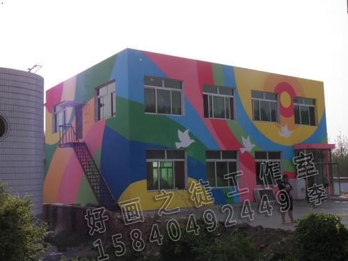 幼儿园墙壁画_沈阳好画之徒墙壁画工作室-铭万网
