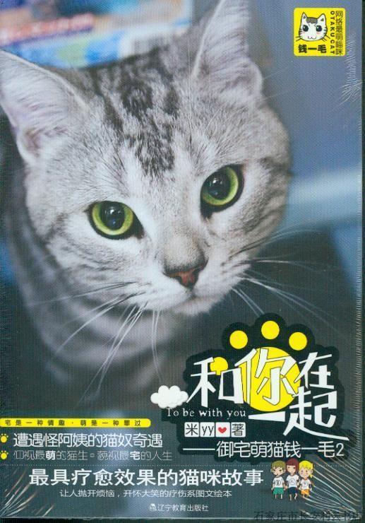 壁纸 动物 猫 猫咪 小猫 桌面 517_740 竖版 竖屏 手机