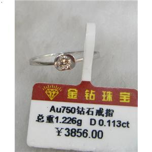 au750是白金_