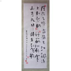 秦松岭谱子