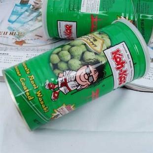 泰国大哥芥末花生豆