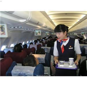长沙机票,长沙机票打折,长沙特惠机票,长沙打折机票,长沙飞机票,特价