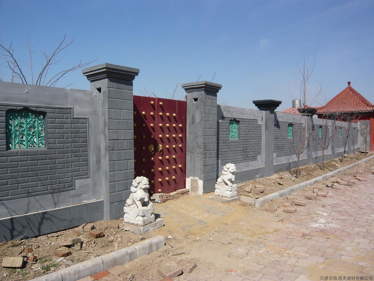 砖砌围墙图集,砖砌围墙标准图集,砖砌围墙施工图集 ...