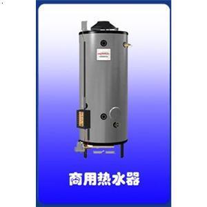 请问热水器和燃气表安装之间的具体要求有哪些?图片