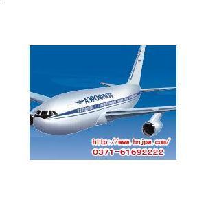 郑州至广州打折机票 郑州到广州特价机票
