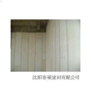 沈阳轻型建材厂
