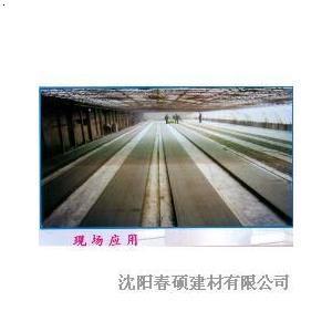 沈阳环保建材厂