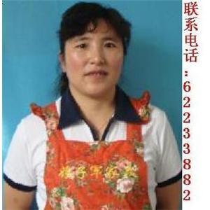 【陈海燕】厂家,价格,图片_沈阳市娘子军家政服务学校