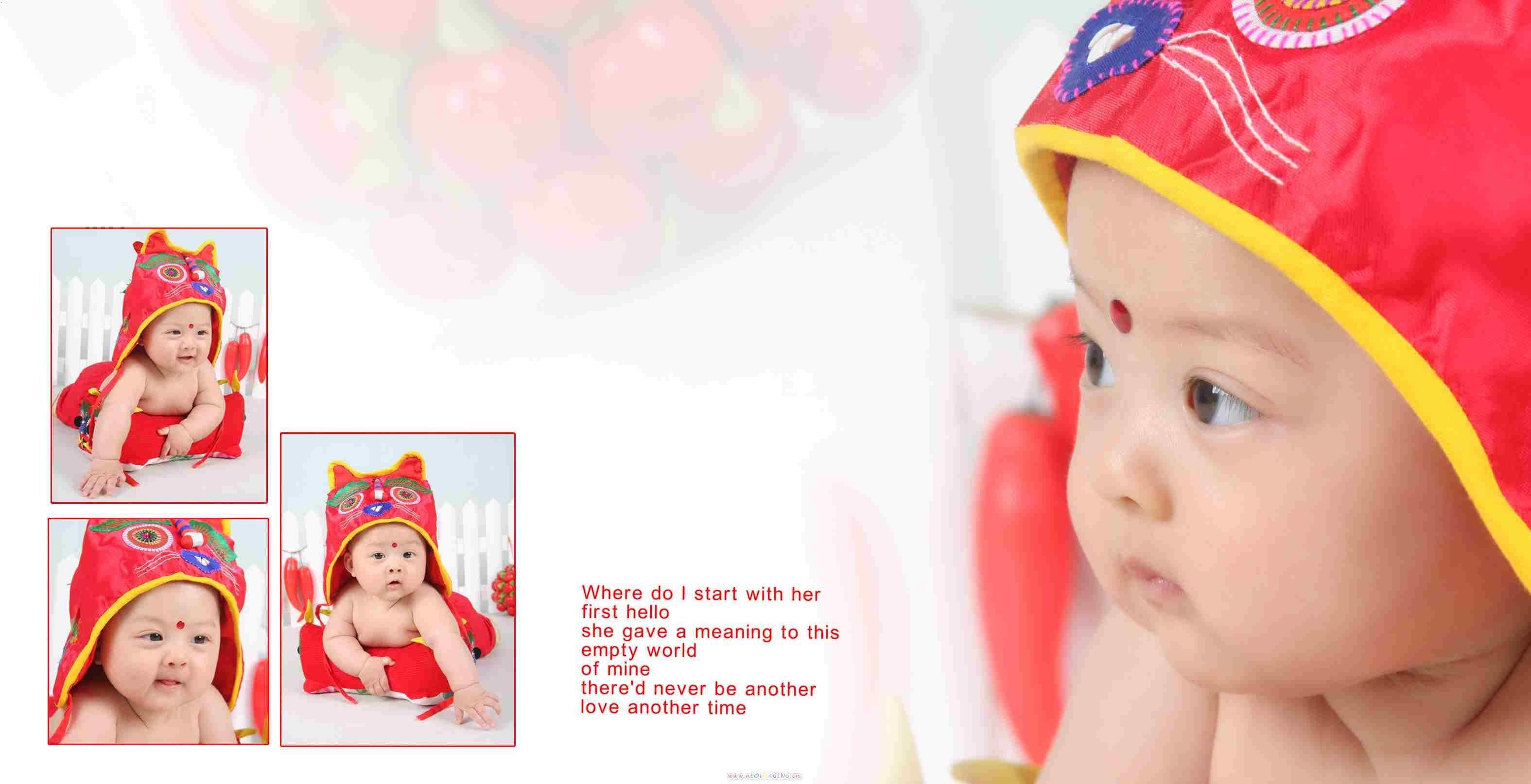 天津加油宝贝儿童摄影工作室