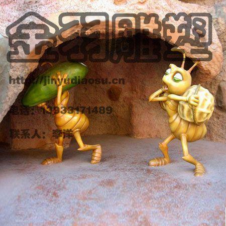 玻璃钢卡通动物雕塑金羽雕塑石家