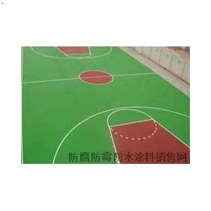 球场地坪漆、丙烯酸墙面涂装 内墙防霉涂料 游泳池防水瓷釉涂料