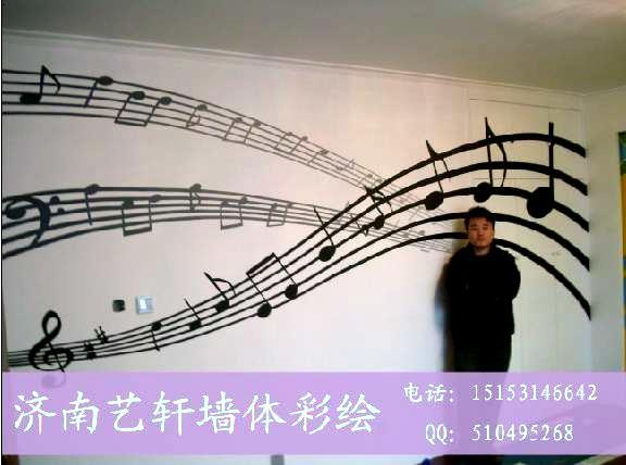 钢琴墙_济南艺轩墙面彩绘-必途 b2b.cn