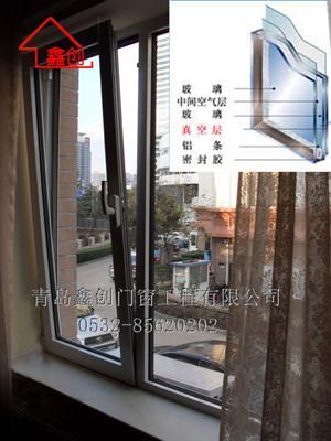 铝合金断桥隔热真空玻璃窗