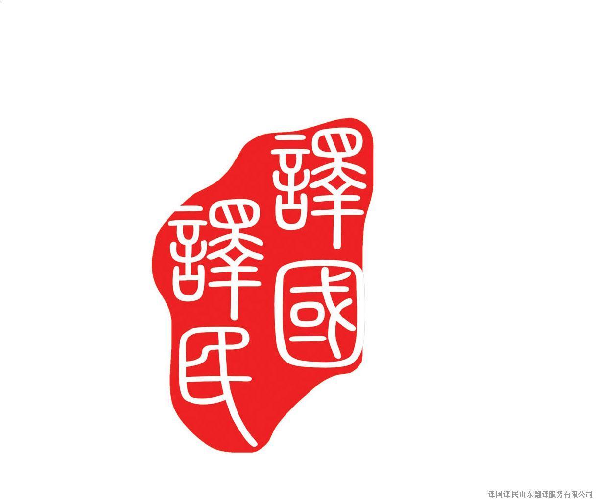 青岛法语教师招聘_【零基础法语辅导班】_青岛法语入门学习培训