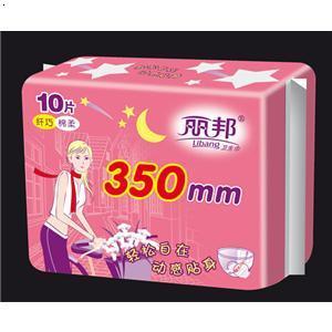【丽邦卫生巾包装】厂家
