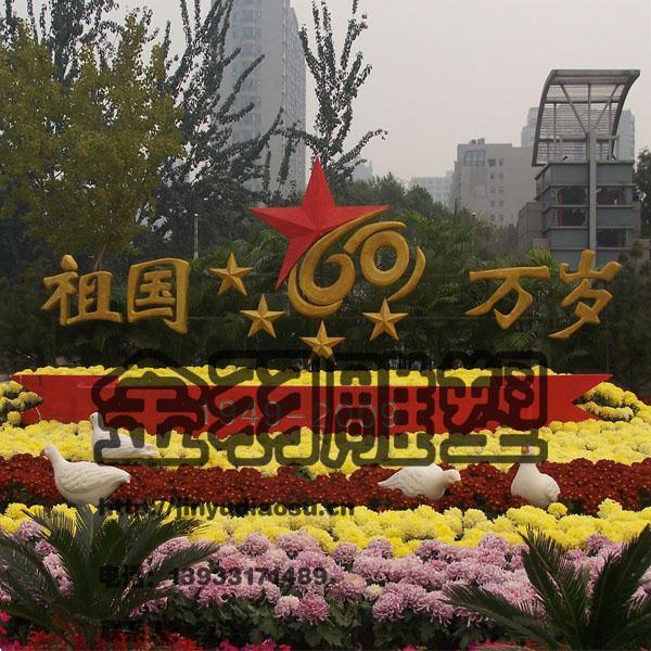 石家庄泡沫雕塑厂金羽雕塑拥有12