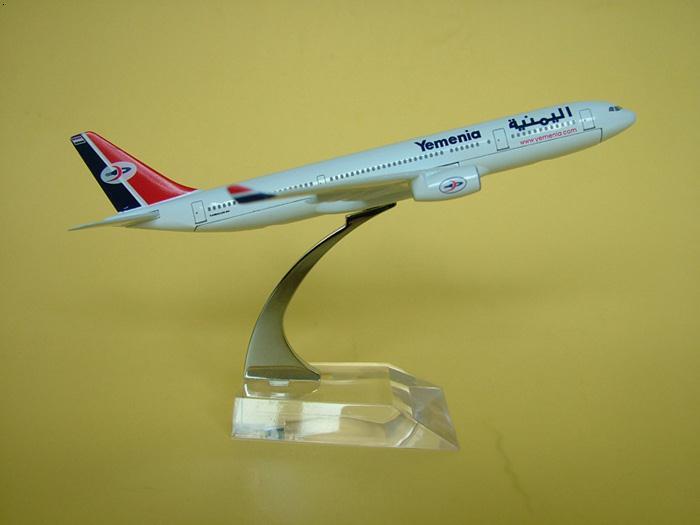 飞机模型-a330也门航空