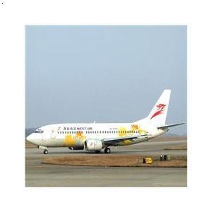 湛江到杭州飞机