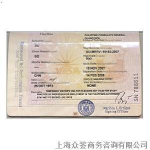 菲律宾旅游需要签证吗【相关词_ 去菲律宾需要签证】