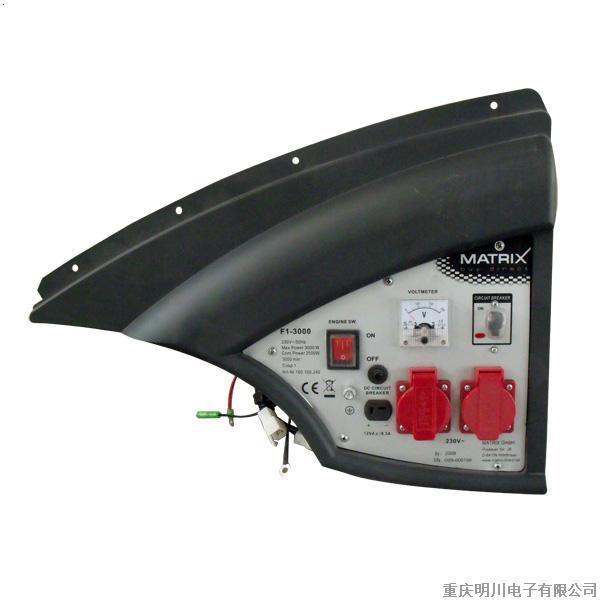 通用 汽油发电机 控制面板/产品名称:干粉压球机我厂是专业生产干粉压球机的厂家,生产压...