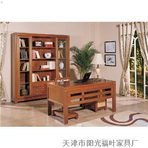 【书房实木家具】厂家,价格,图片_天津市阳光福叶家具