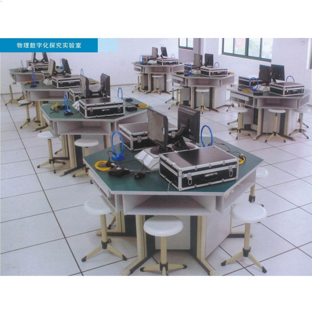 数字化探究实验室_湖南开元仪器设备有限公司-铭万网