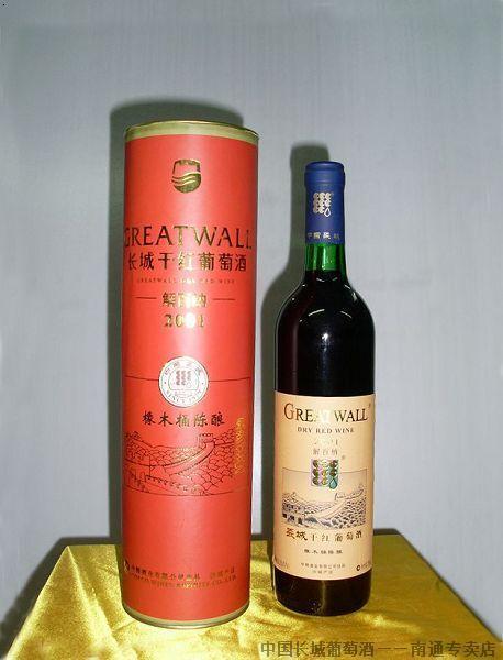 长城2001橡木桶陈酿干红葡萄酒