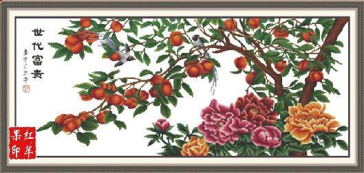 品牌:红苹果十字绣