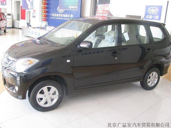 一汽森雅m80 北京廣益發汽車貿易有限公司高清圖片