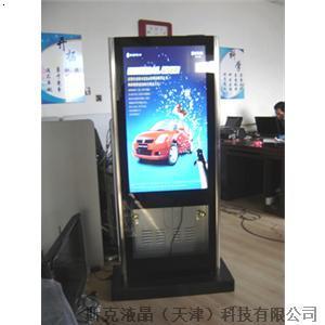 山东42寸52寸立式液晶广告机