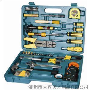 电工工具箱
