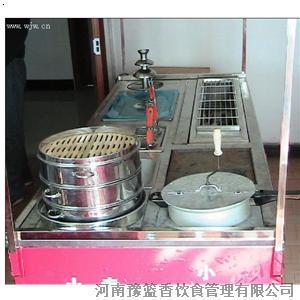 河南 郑州/