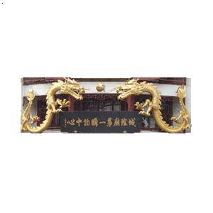 主 要生产铁皮字,发光字,不锈钢字,铜牌, 铜字,铜牌匾,金字,金箔字,贴