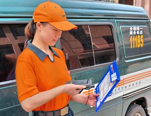 今日科普:邮政快递就是EMS吗?二者的区别是什么?