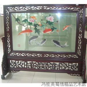 李宇春春晚蜀绣歌词图片
