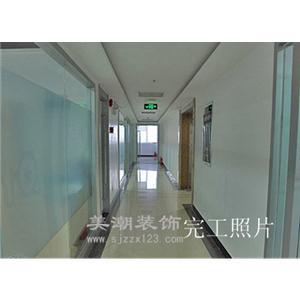 唐山市办公大楼装修设计方案